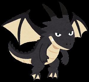 黒いドラゴンのイラスト