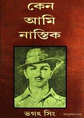 Keno Ami Nastik by Bhagat Singh ebook
