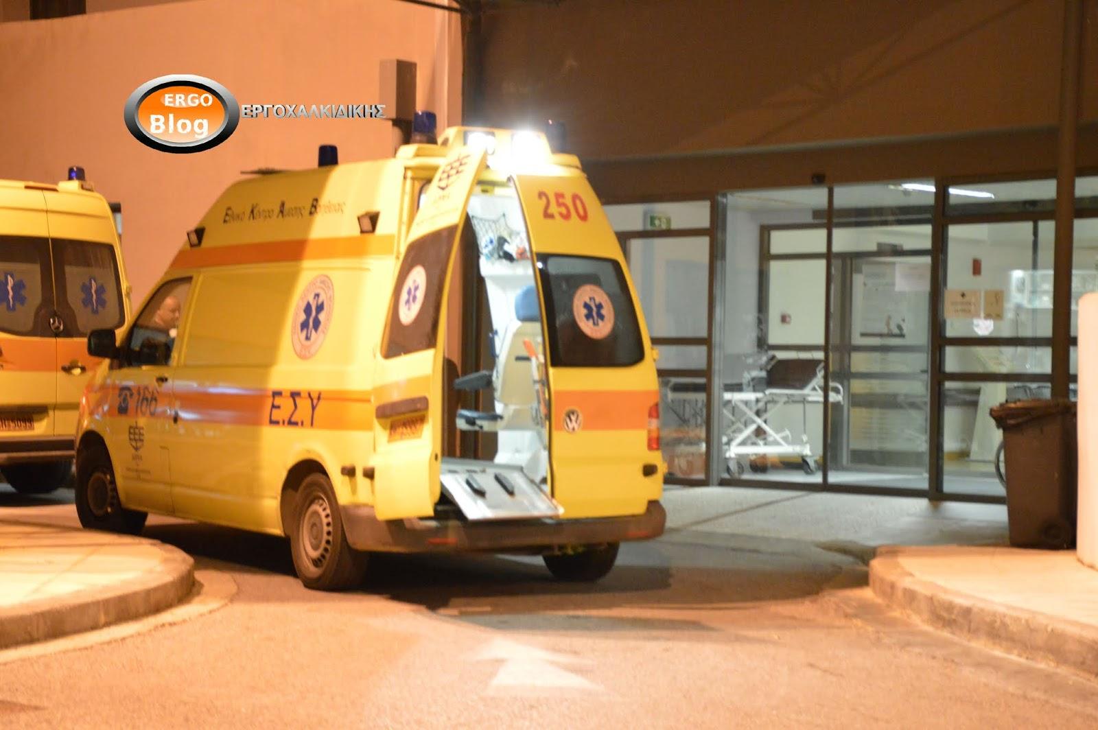 Κινητοποιήσεις Εργαζομένων του Γενικού Νοσοκομείου Χαλκιδικής