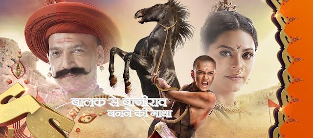 'Peshwa Bajirao' Sony Tv Serial in Hindi Plot Wiki,Cast,Timing,Promo,Upcoming