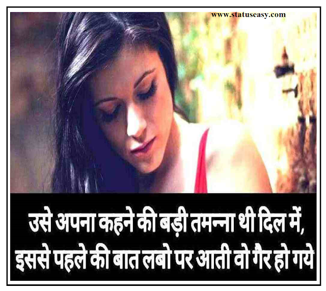 Sorry Shayari in Hindi For Husband images, profile pic, photo