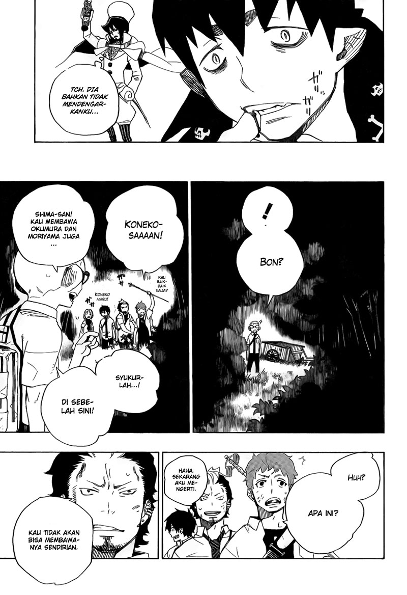 Ao no Exorcist Chapter 12-14