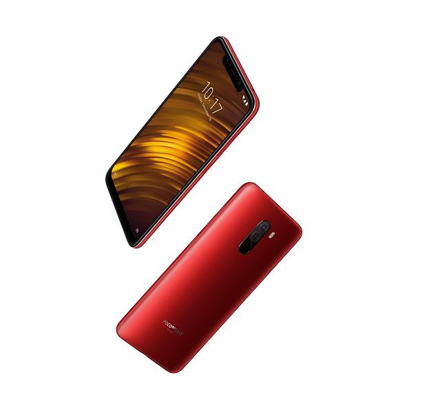 Xiaomi POCOPHONE F1 Philippines Price