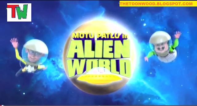 Motu Patlu in Alien World HINDI Full Movie [HD 720p]