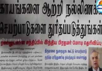News paper in Sri Lanka : 27-04-2017
