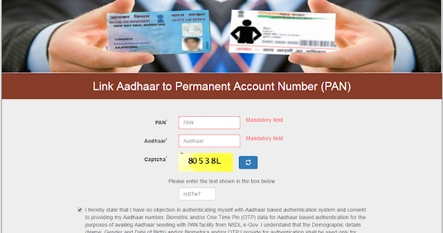 Here's how to link your PAN with Aadhaar number online; Remember your PAN will be invalid from July 1st if do not link with Aadhaar