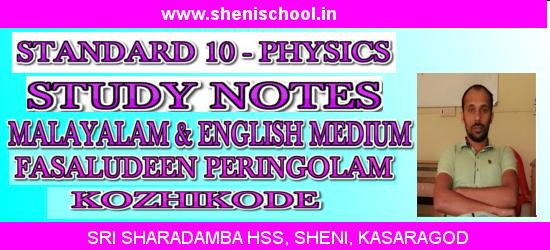 SRI SHARADAMBA HS SHENI: STANDARD 10 - PHYSICS -STUDY NOTES