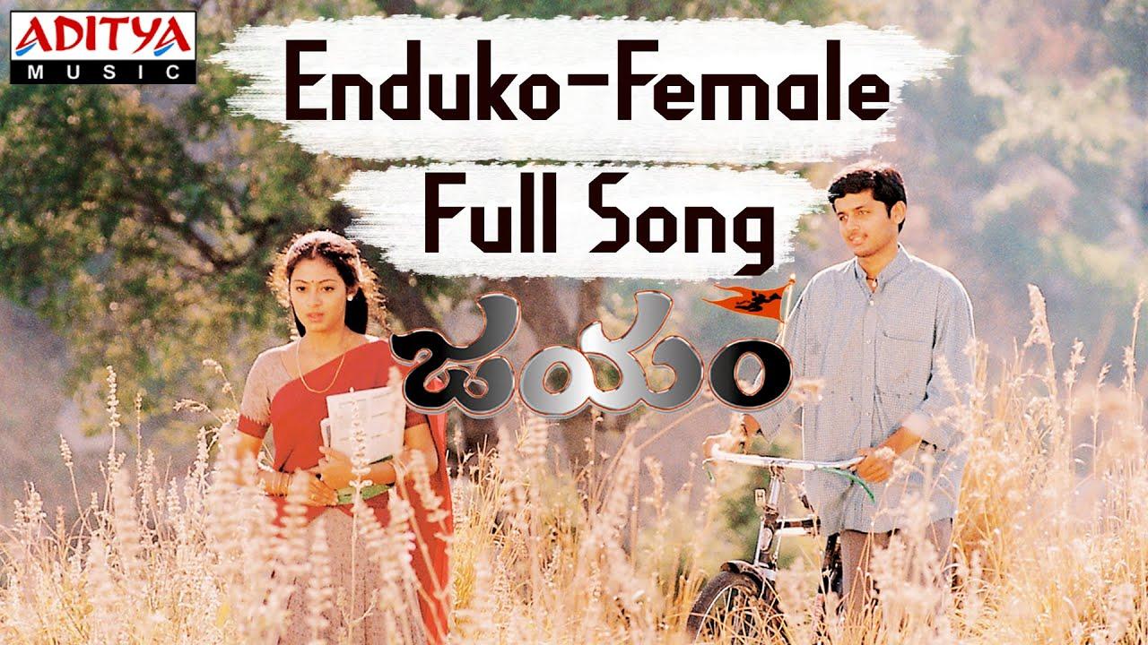 Enduko Female Telugu Song Lyrics - Jayam 2002 - Atoz -5034