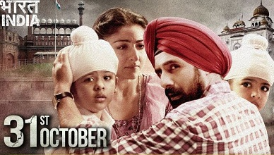 31st October Full Movie