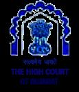 Gujarat High Court Recruitment 2016
