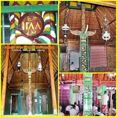 kondisi dalam interior masjid Saka Tunggal Baitussalam banyumas