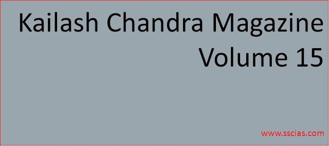 Kailash Chandra Magazine Volume 15