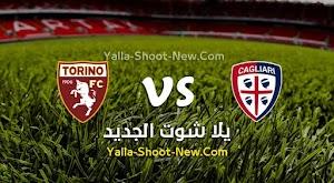 نتيجة مباراة كالياري وتورينو اليوم بتاريخ 27-06-2020 في الدوري الايطالي