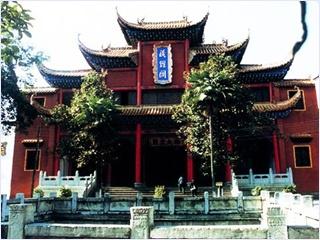 วัดกุยหยวน (Guiyuan Temple)