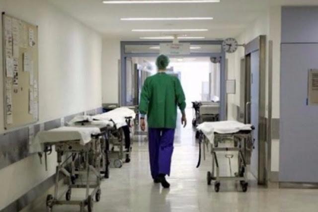Βούλγαρος έδωσε δωρεά στο νοσοκομείο Ξάνθης επειδή του έσωσαν την ζωή