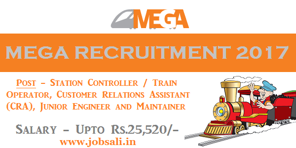 metrolink express for gandhinagar and ahmedabad (mega) recruitment 2017, junior engineer recruitment 2017, job vacancy in ahmedabad for graduate