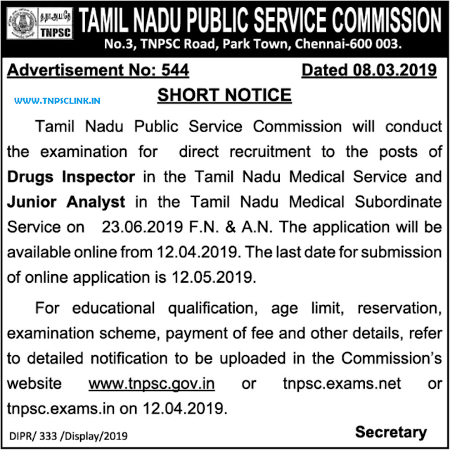 TNPSC Drugs Inspector and Junior Analyst Posts Vacancy Notification 08.03.2019