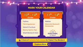 flipkart bbd schedule