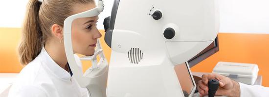 clinique ophtalmologique tunisie
