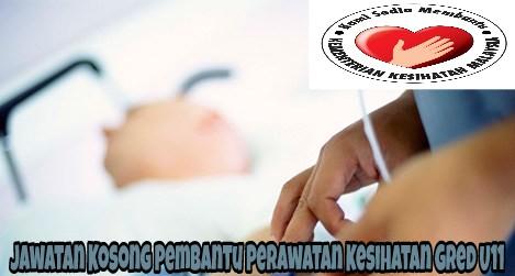 Jawatan Kosong Pembantu Perawatan Kesihatan Gred U11