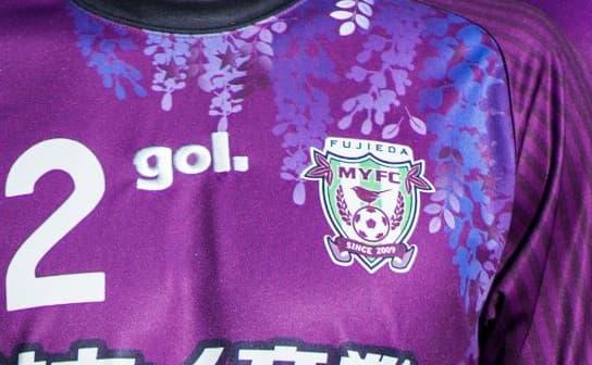 藤枝MYFC 2018 ユニフォーム-ホーム