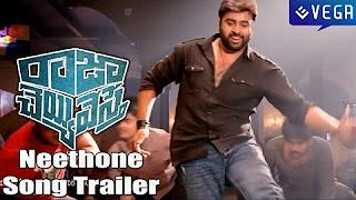 Raja Cheyyi Vesthe Movie __ Neethone Video Song Trailer
