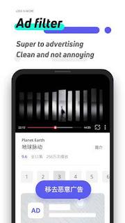 Quark Browser - Ad Blocker, Private, Fast Download