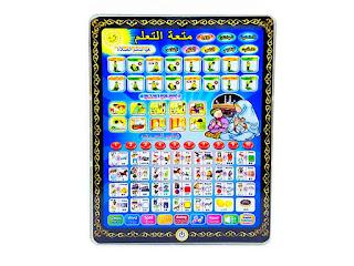 souvenir-playpad-islam.jpg