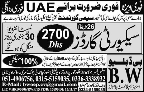 Overseas Jobs in UAE for Security Guards For Semi Govt