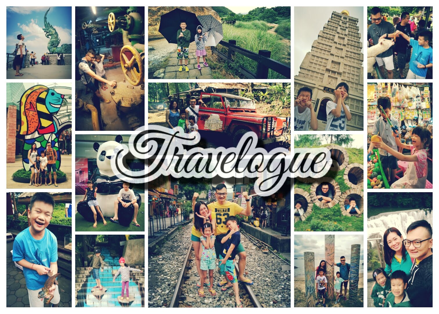 Our Travelogue