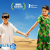 Dhanak (2016) Sinhala Subtitles