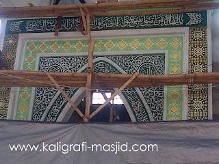 jasa kaligrafi masjid, harga pembuatan kaligrafi dinding