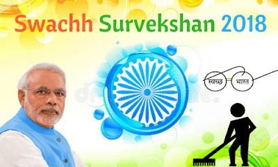 Swachh Survekshan-2018