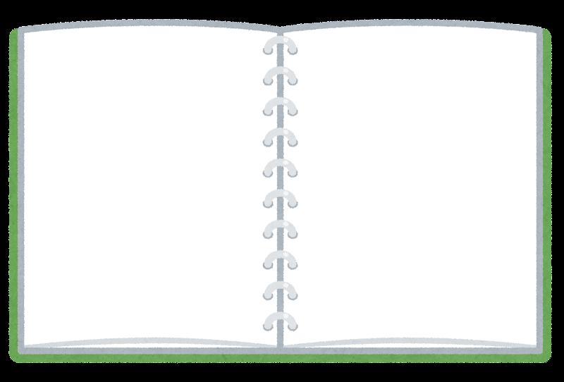 zabuton_book_notebook.png (800×542)