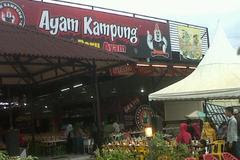 Ayam Kampung Ring Road - Lowongan Kerja di Banda Aceh