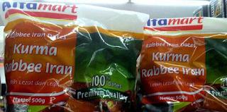 Label Halal Iran (Syiah) dan Sesembelihan Mereka