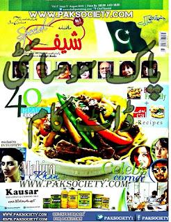 Chef Magazine August 2015 Read Online
