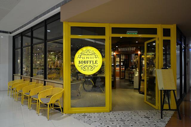 Le Petit Souffle Mega Mall