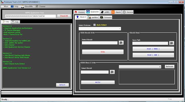 Qualcomm Premium Tool v24 full free