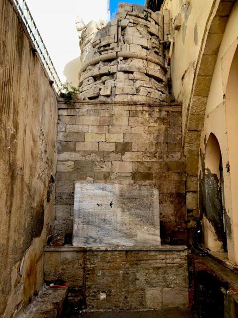 Κρήτη: Τουρκική επιγραφή στην βασιλική του Αγίου Μάρκου