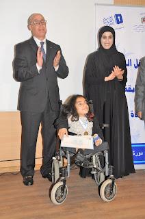 تحدي القراءة العربية