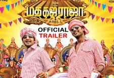 Madha Gaja Raja 2016 Tamil Movie Starring Vishal
