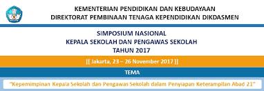 Simposium Nasional Kepala Sekolah dan Pengawas Sekolah Tahun 2017 - Surat Edaran Dirjen GTK Kemendikbud