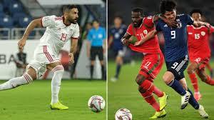 مشاهدة مباراة ايران واليابان بث مباشر