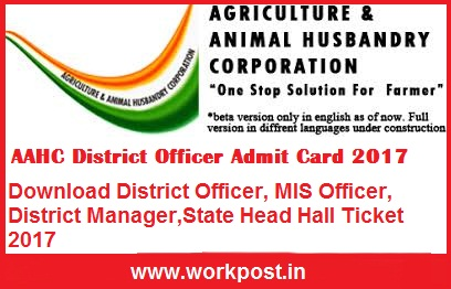 AAHC District Officer Admit Card 2017
