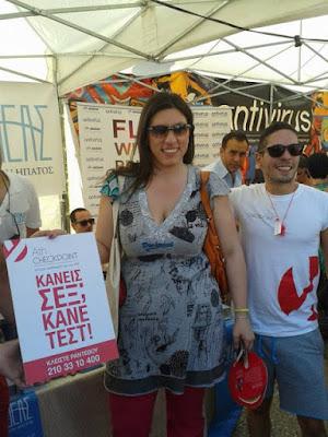Το blog του Βύρωνα: Η Zωή Κωνσταντοπούλου στο Athens Gay Pride...