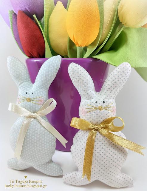 """""""Golden bunny"""" Χρυσοκέντητα κουνελάκια - λαγουδάκια, 11 x 7 cm Πασχαλινό διακοσμητικό,  Μπομπονιέρα βάπτισης, Διακοσμητικό για παιδικό - βρεφικό δωμάτιο"""