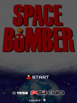 街機:宇宙轟炸機(太空炸彈人)+Cheat作弊碼,卡通畫風的可愛射擊遊戲!