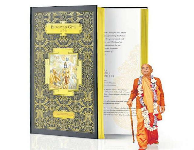 डेढ़ करोड़ रुपए लागत की विश्व की सबसे बड़ी श्रीमद् भगवद् गीता, पहुंचेगी इंदौर   NATIONAL NEWS