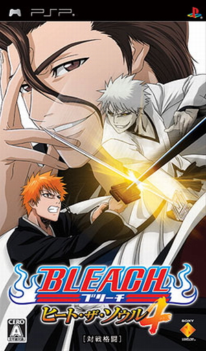 Bleach - Heat The Soul 4 - PSP - ISO Download